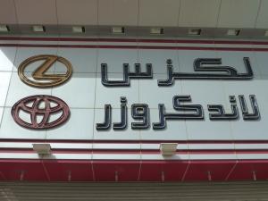 Logos 014