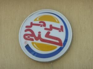 Logos 017